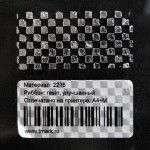 2215 Etiketė kvadratai sidabrinė